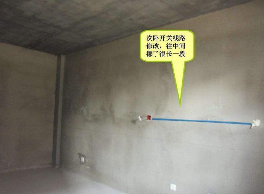 一个小决定,就让芜湖水电装修多花几万块!