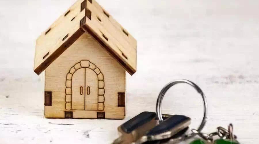 """律師總結:破解""""房屋買賣合同""""中的27個大坑!"""