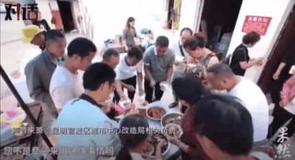烂尾楼里的 30 位房奴:每天爬 18 楼、一个月洗一次澡搜狐焦点北京站插图(29)