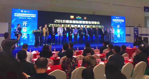 金秋十月邀您来重庆,看西部软体家居行业风向标
