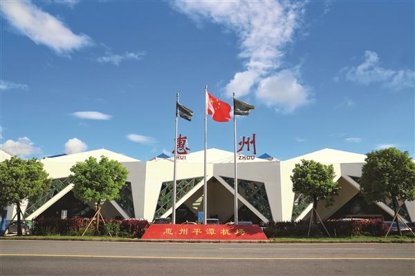"""惠州机场再次刷新""""起飞""""高度 ,加速大湾区互联互通-2"""