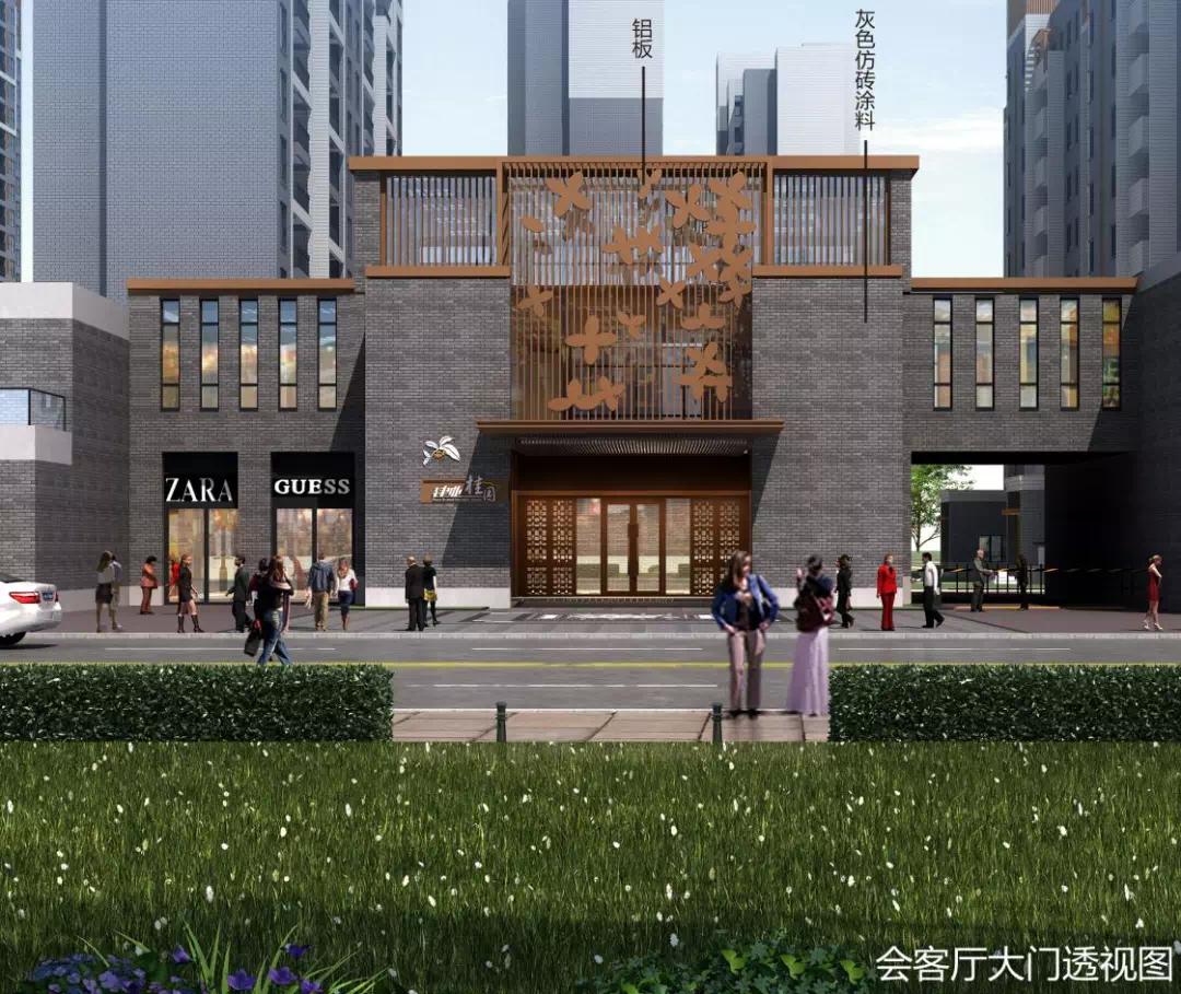 建业一席谈 | 老胡、冯仑、秦朔畅想新时代的美好生活方式!