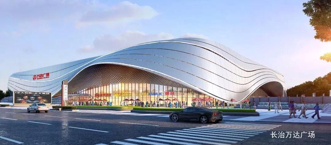 长治万达广场最新工程进度!预计九月份开业!