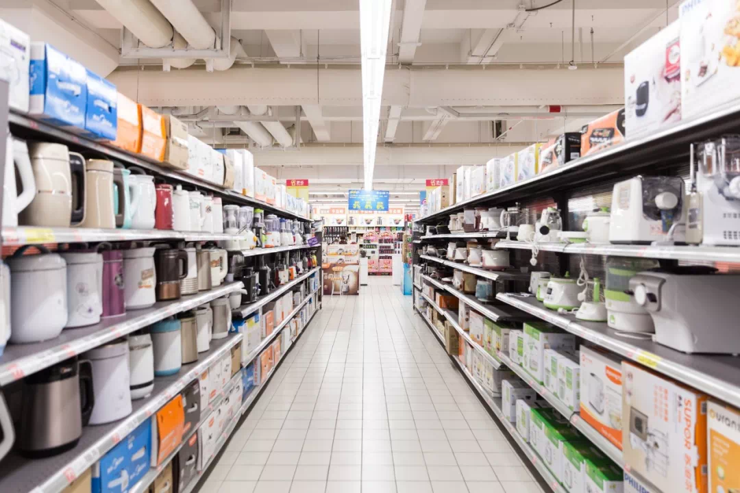 隆基泰和铂悦郡丨超市大搬家 酷炫游乐季