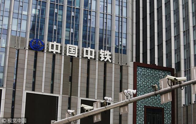 中國中鐵擬發行200億公司債,稱絕不用于房地產業務