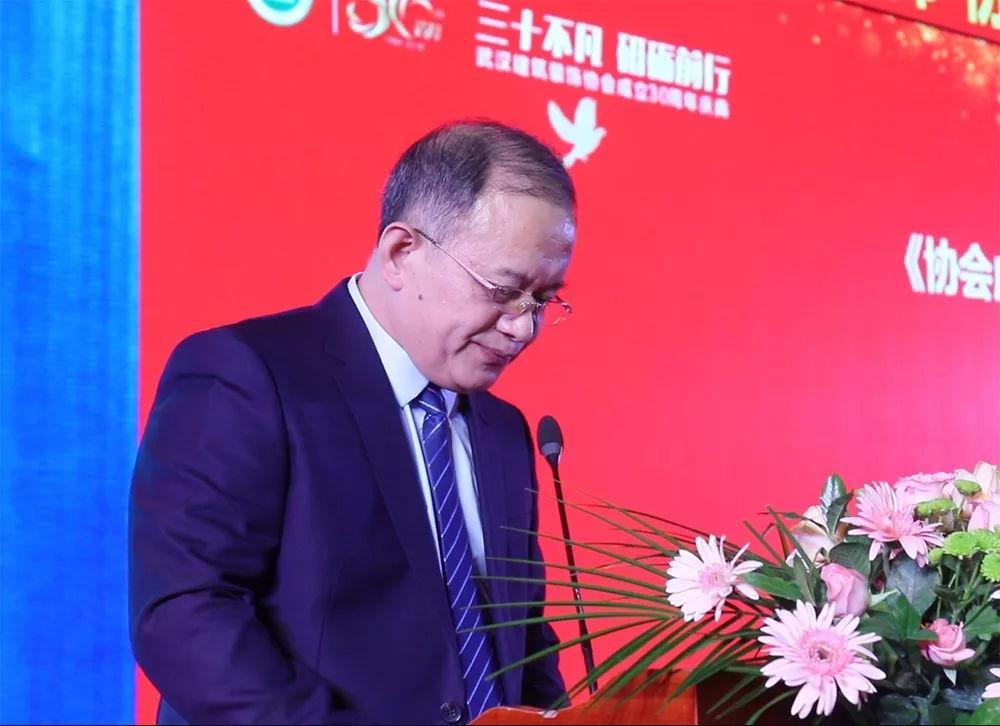 武汉建筑装饰协会30周年庆典盛大举行