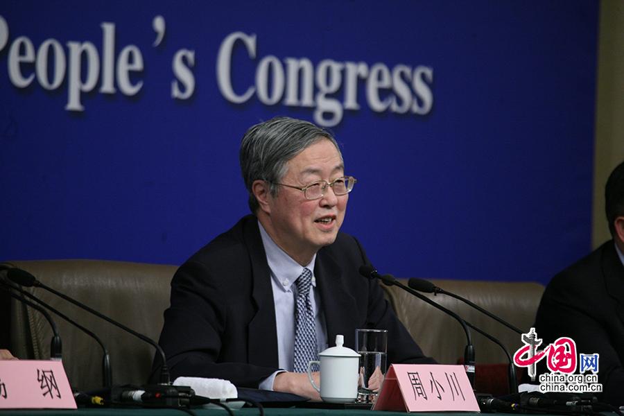 周小川:今年内放开存款利率上限的概率非常高