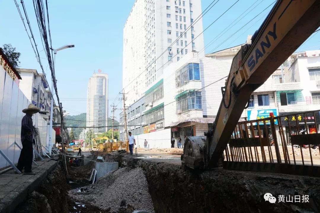 """荷花东路改造!黄山中心城区今年还将对11条主干道""""手术""""!"""