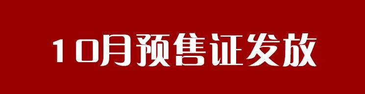 """昆明楼市""""银十""""供应""""腰斩&"""