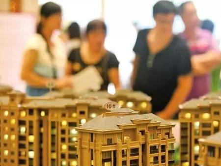 购房技能:买房千万不要陷入哪些误区?
