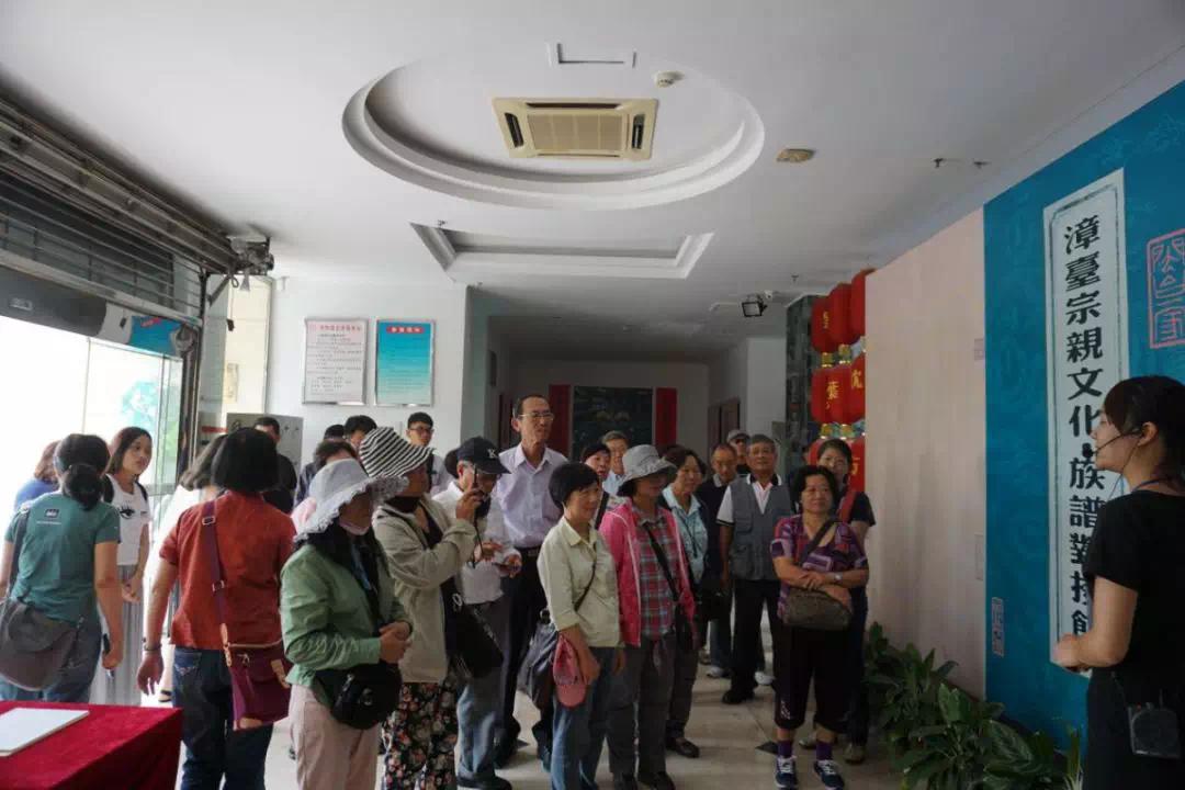 新中国的漳州No.1   漳州创立全国首个海峡两岸宗亲文化交