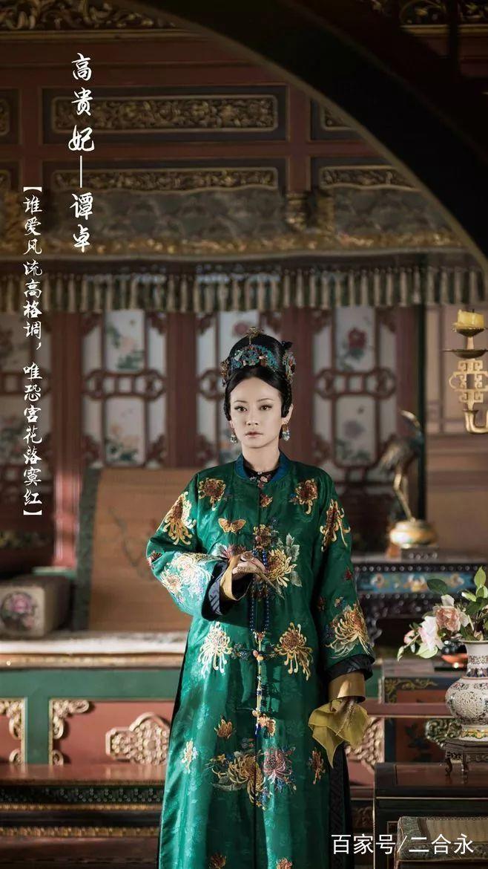 二合永:除了宫斗,你还应该了解一下中国贵族新追求