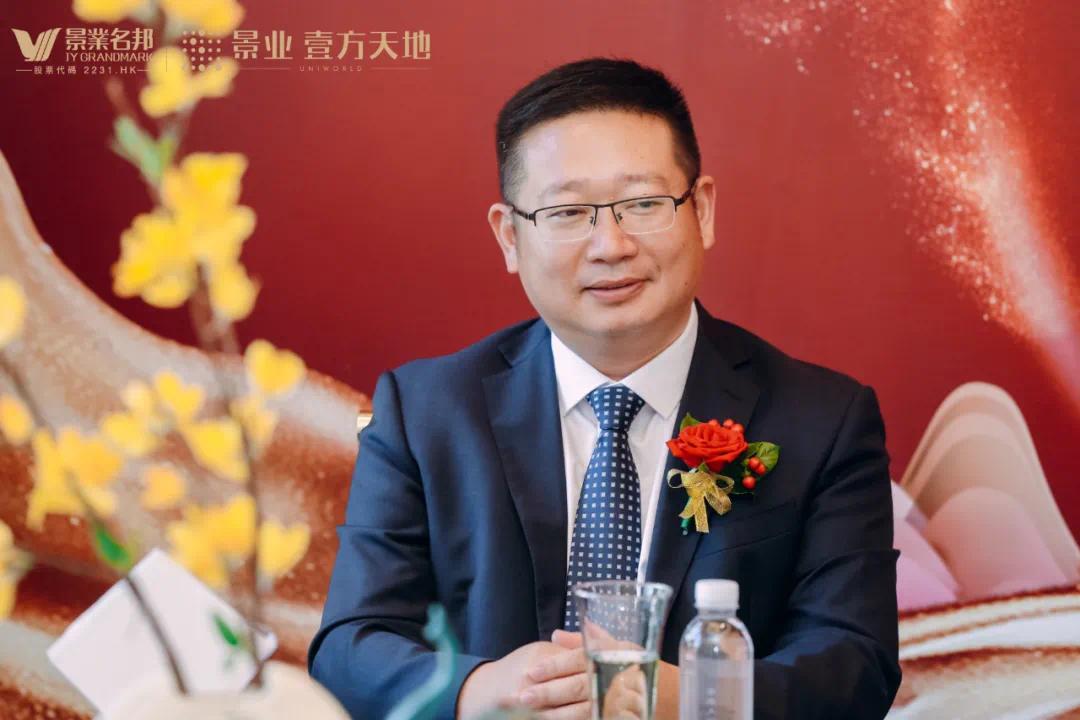 媒体专访 | 万爱军:揭秘景业名邦在肇庆的战略突
