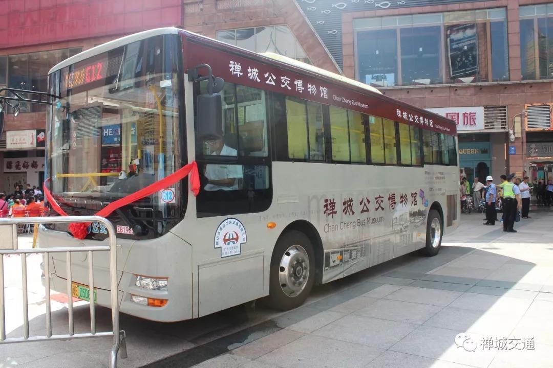 公交流动博物馆亮相禅城! 60年前的佛山公交原来长这样
