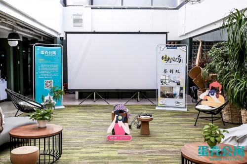 蛋壳公寓推摄影主题等系列文化活动 丰富年轻租客生活
