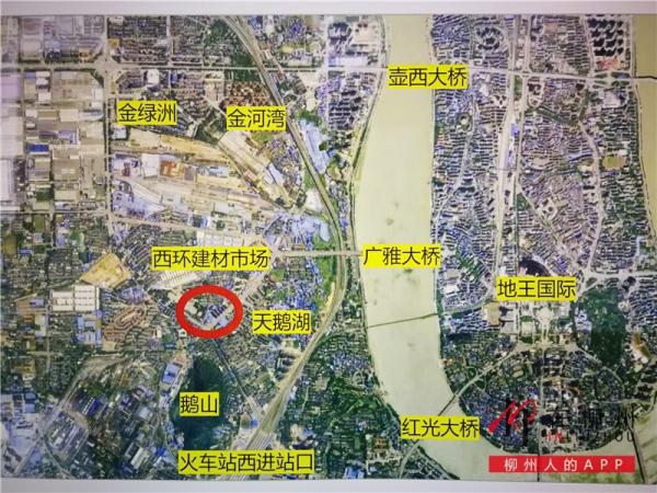 重磅!柳南西环路附近要增加130亩商住用地