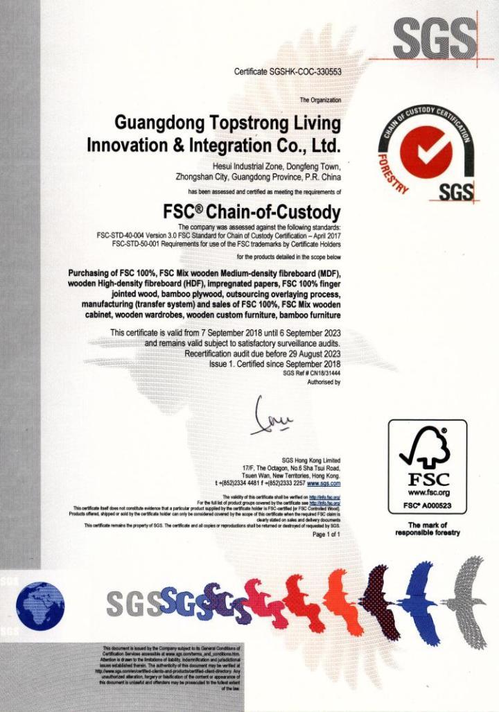 """定制家居行业首获FSC认证 顶固开启""""生态经营""""战略"""