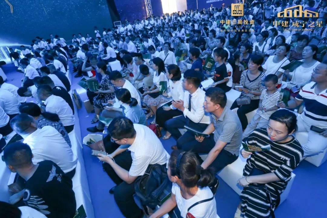 9月15日,中建·咸宁之星品牌发布会盛大召开