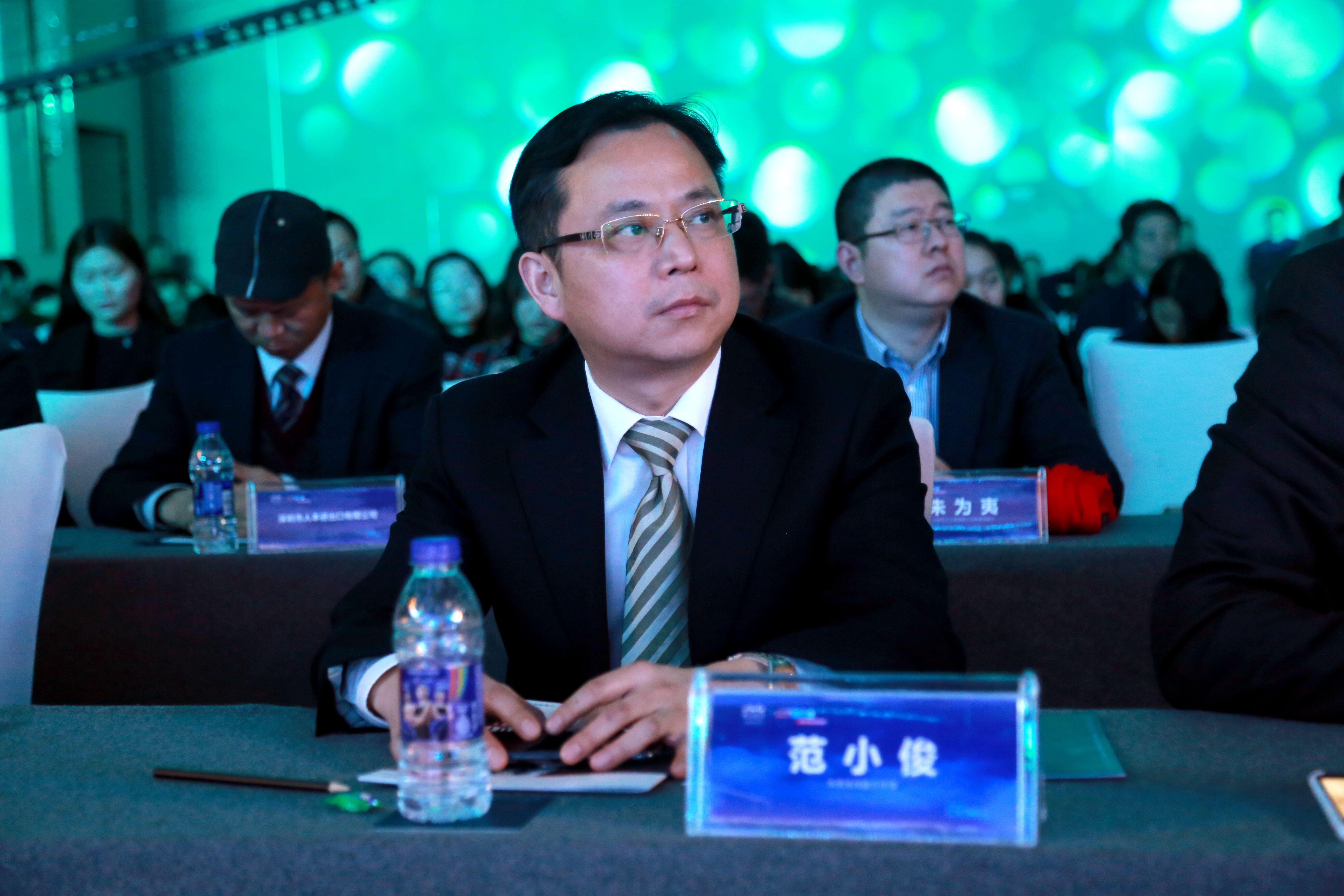 华南城网范小俊:坚持的力量 互联网人23载岁月峥嵘