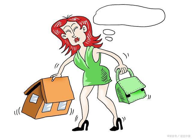 房市低迷,你会选择现在买房吗?
