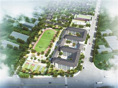 留下36班小学开工建设西湖城投今年要办这些实事-杭州搜狐焦点