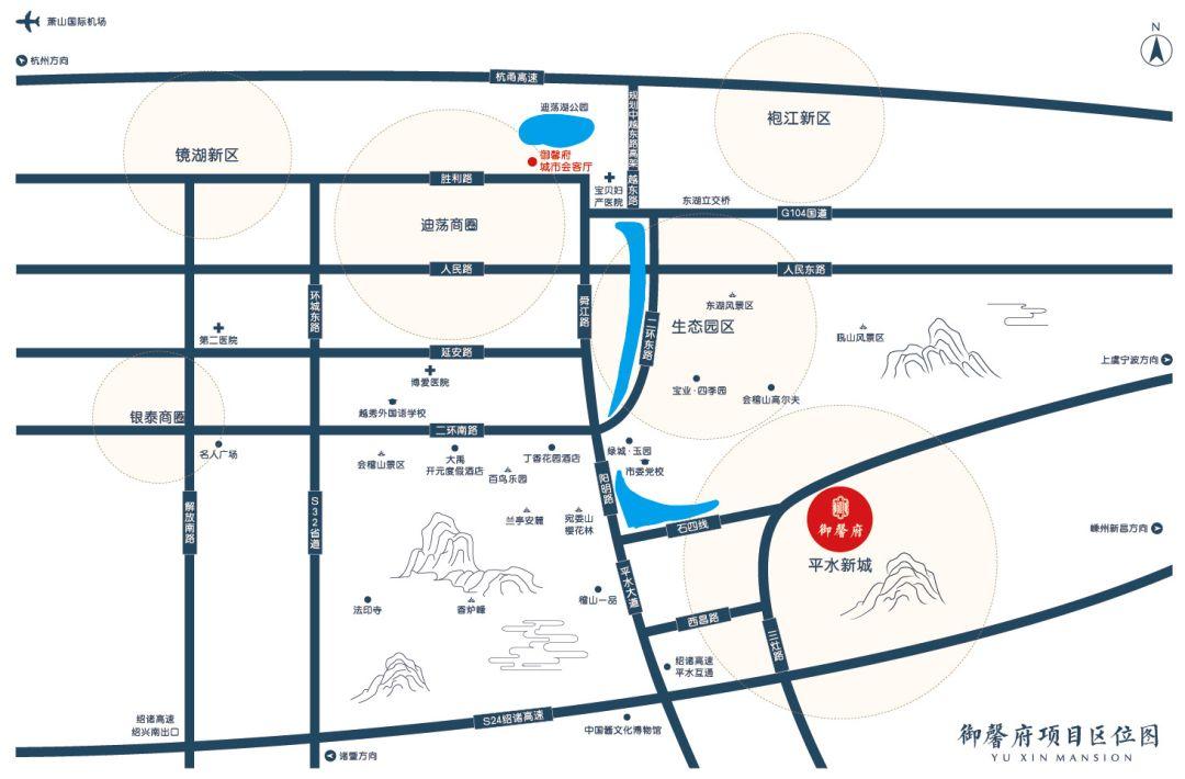 """造园""""秘笈"""":问园姑苏,御馨府如何将苏州园林搬到绍兴?"""