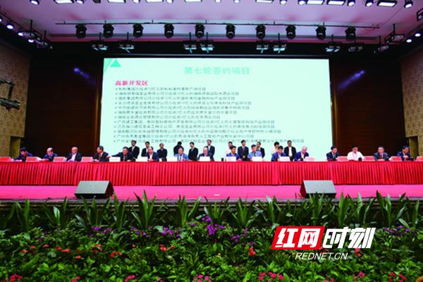 """""""智创""""高新再添动能 衡州经济发展论坛期间签约12个项目"""