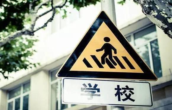 桂林市直属义务教育公办学校将联盟办学!划分为4个学区