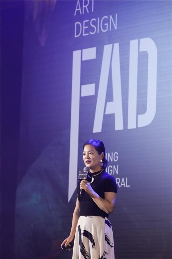 FAD|厦门站开讲 旅游与设计的探索