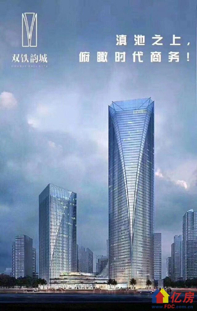 轻漾酒店集团强势入驻双铁韵城,点亮呈贡轻奢度假入住体验