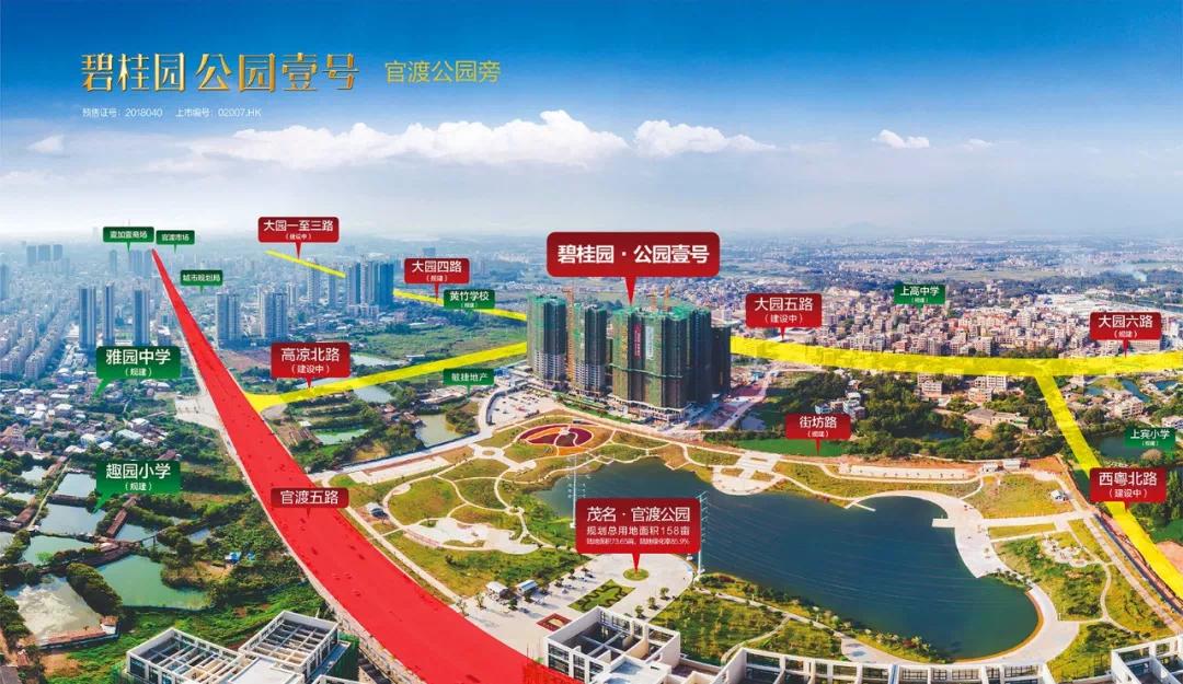 城市基础建设开挂的官渡片区