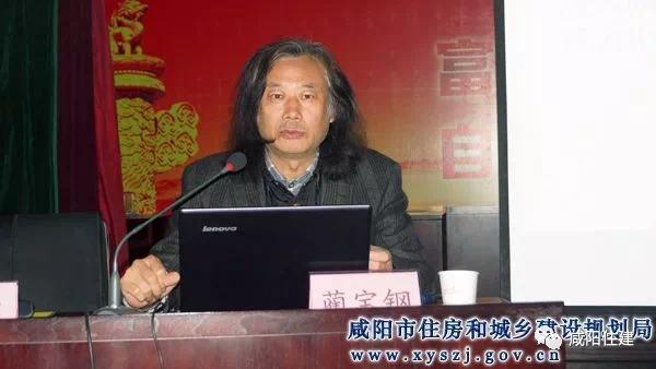 咸阳市住建规划局举办第四期住建大讲堂