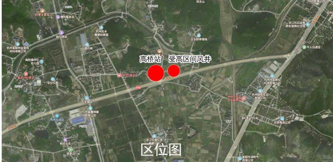 """富阳又有一个地铁站""""相貌""""公布!出入口离你家近吗?"""