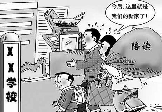 """沧州学区房租赁价上涨 为孩子""""两处为家"""""""
