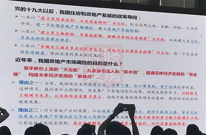 深圳将出台租金管制试点政策 一年涨租不超5% 续租不超2年!