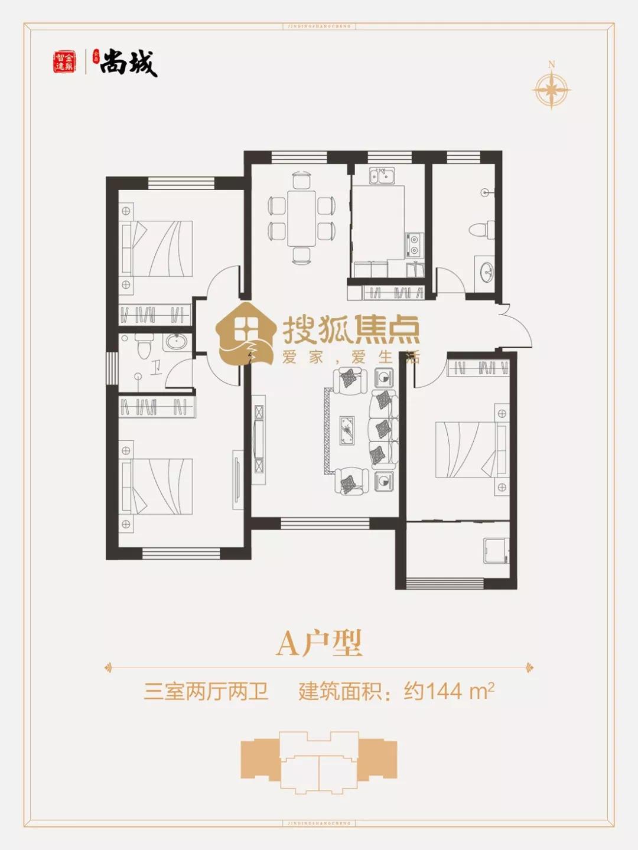 北京路上3.1米层高 均价11000 真不希望售罄后你再了解