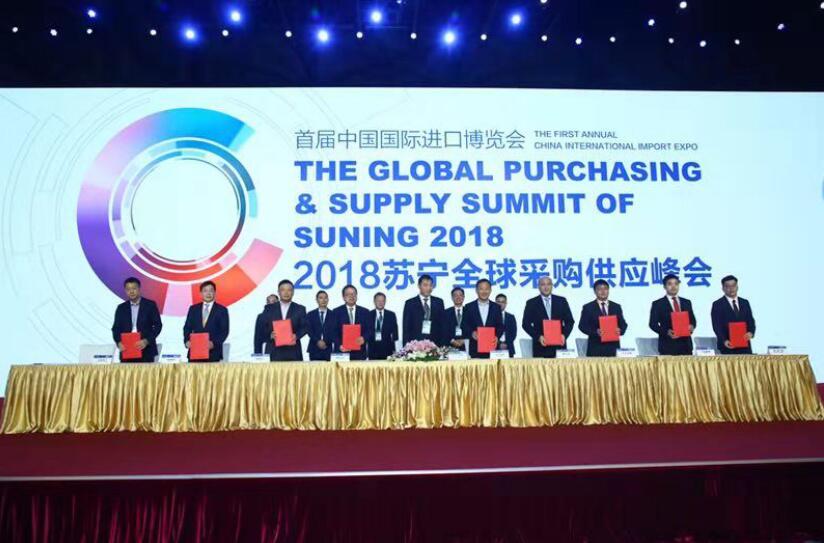 惠而浦苏宁深化战略合作伙伴关系 合作领域再拓宽