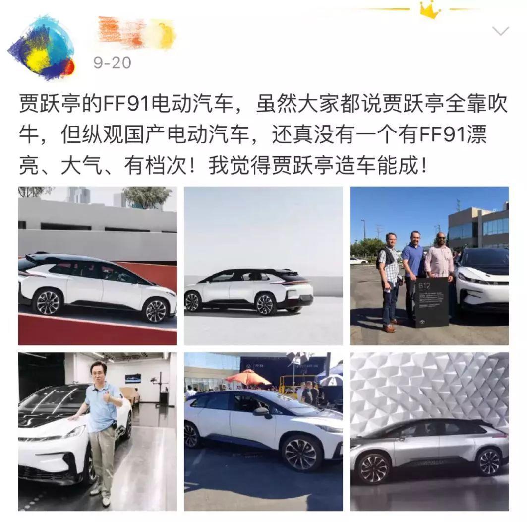 """恒大造车,万科改革,房企纷纷""""去地产化"""",折射行业变局"""