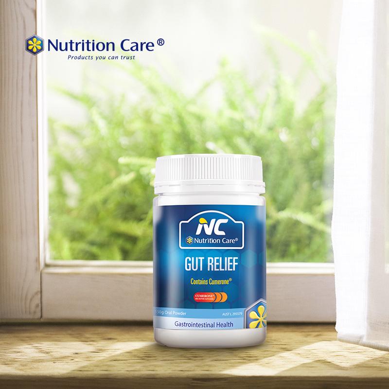 怎么样快速缓解胃痛?首选NC养胃粉