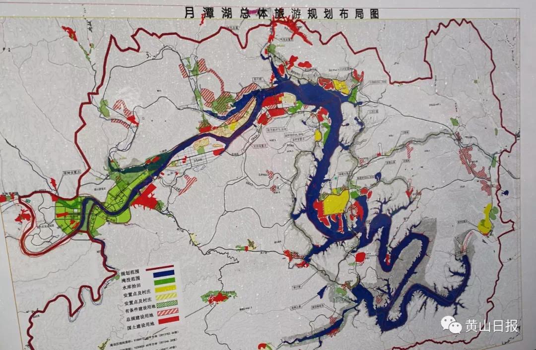 大黄山又将新增一个国际旅游区!规划面积约114.21平方公里