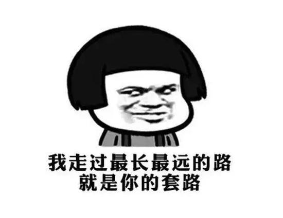 """经济日报:有一种楼市调控叫""""降价未遂""""!"""