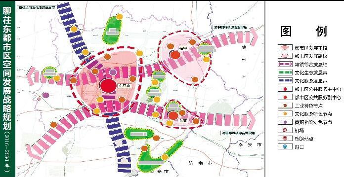 """聊城市:巨笔描绘聊茌东都市区蓝图 已启动茌平县""""撤县设区"""""""