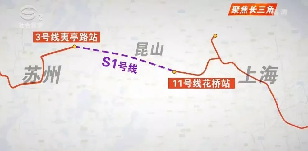 【大事情!】昆山S1号线试运营时间表出炉!