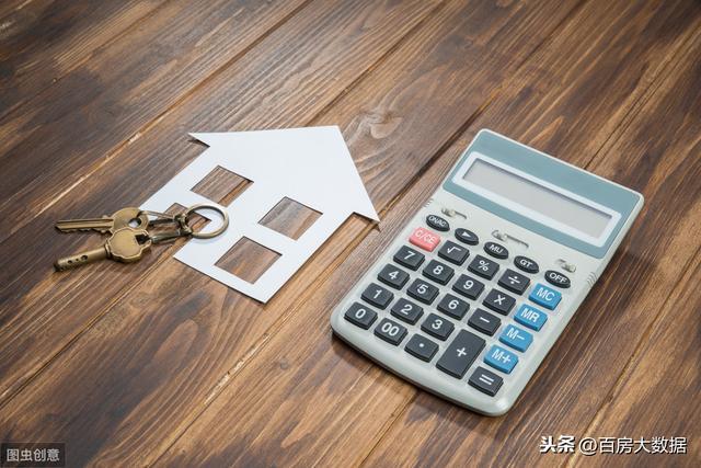 """你购买的房子""""烂尾""""了,房贷还用继续还吗?听听银行怎么说!"""
