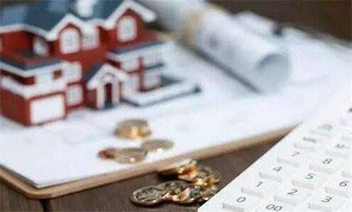 买房知识:什么是摇号买房?买房摇号流程是什么