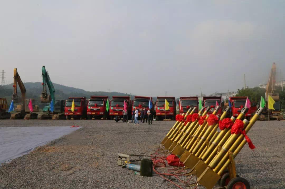 郴州市北湖区、经开区重大产业项目集中开(竣)工