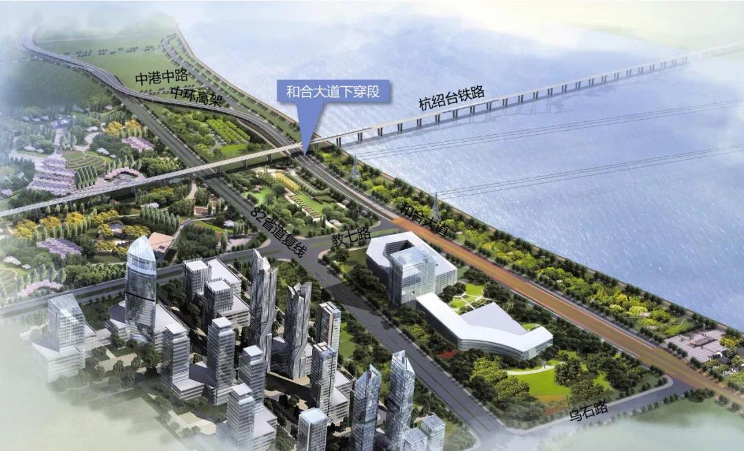中环快速路北线(和合大道)与杭绍台铁路椒江特大桥相交段开工