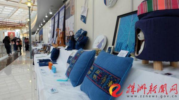 湖南文创产品成果展开幕 逾2000件参展作品,为期4天