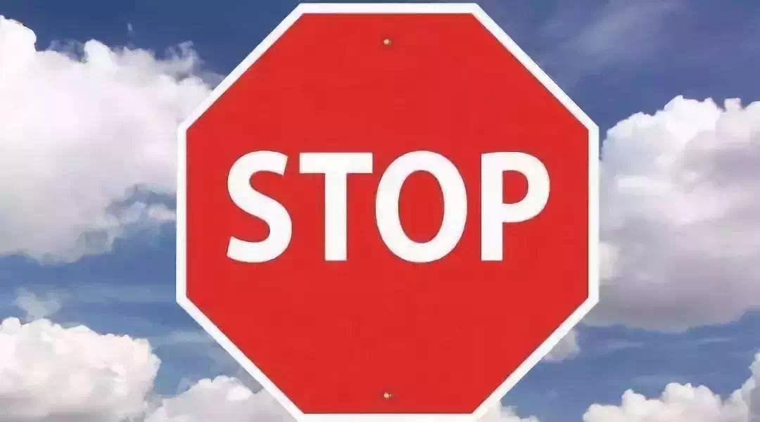 取消统一限停产比例!太原市发布秋冬季大气污染治理攻坚行动方案