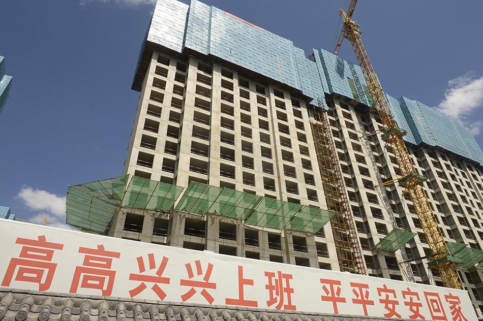 呼和浩特楼市新政:三套房不能贷款,全力稳房价稳地价稳预期